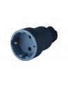 UltraTech lengődugalj UT-SO142BK fedél nélkül, gyermekvédelemmel, gumi, fekete IP44  16A/250V